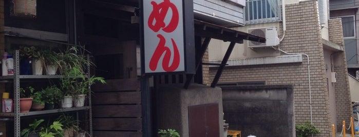 らーめん 旅の途中 is one of ラーメン(東京都内周辺).