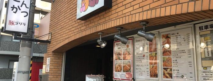 とんかつ 豚ゴリラ is one of etc3.