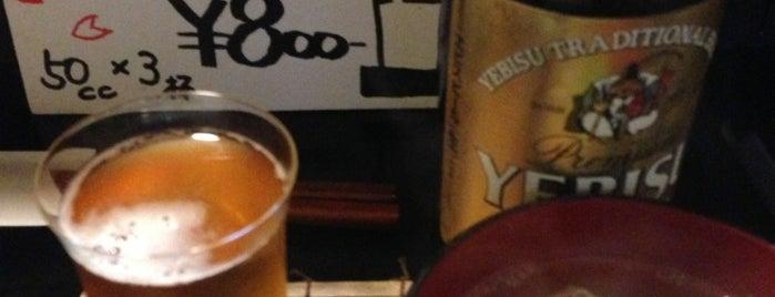 燗酒屋 is one of 阿佐ヶ谷スターロード.