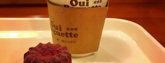 Oui Cafe is one of Taipei.