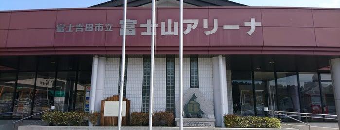 富士山アリーナ is one of スケートリンク.