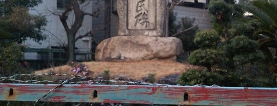 長柄人柱碑 is one of 気になるべニューちゃん 関西版.