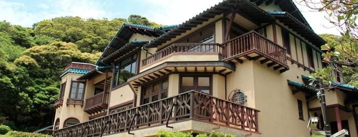 Kamakura Museum of Literature is one of Jpn_Museums2.