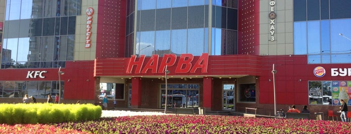 ТК «Нарва» is one of St. Petersburg.