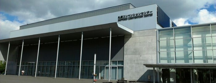 Sapporo Convention Center is one of 楽.