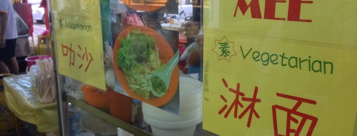 素园veg garden is one of Must-visit Food in Butterworth.