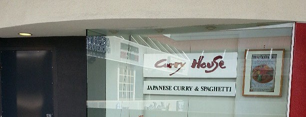 Curry House Japanese Restaurant is one of LA fun.