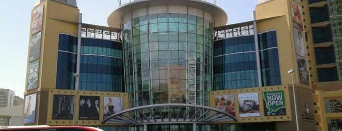 Al Wahda Mall الوحدة مول is one of Abu Dhabi.