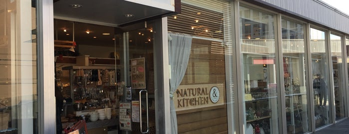 NATURAL KITCHEN & (ナチュラルキッチン &) 自由が丘店 is one of The 15 Best Gift Shops in Tokyo.
