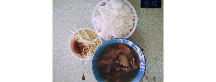 六千牛肉湯 is one of 吃喝.