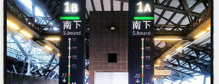 高鐵台中站南下月台 THSR Taichung South-Bound Platform is one of Taiwan.