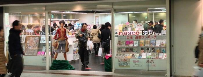 ナスコブックス 2階中央口店 is one of 本屋.