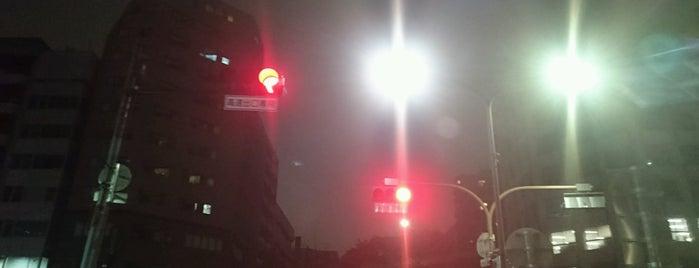首都高 浜町出入口 (602/604) is one of 首都高6号向島線・三郷線.