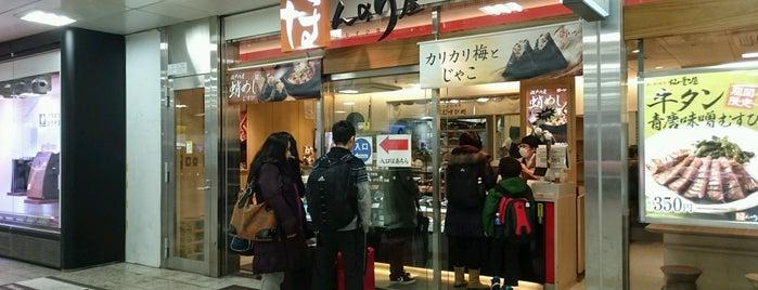 Honnoriya is one of my fav tokyo spot.