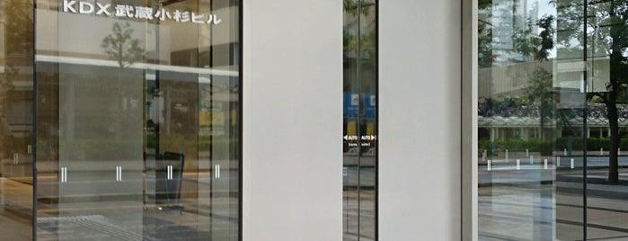KDX武蔵小杉ビル is one of 武蔵小杉再開発地区.