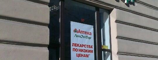 ЛекОптТорг is one of НЕресторанные спецпредложения Петербурга.