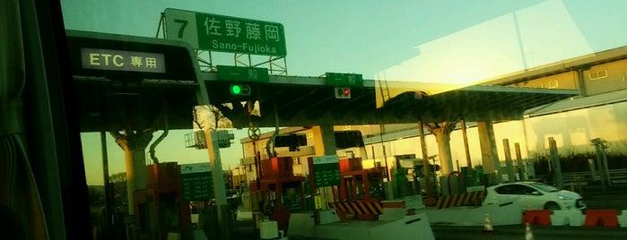Sano-Fujioka IC is one of 高速道路.