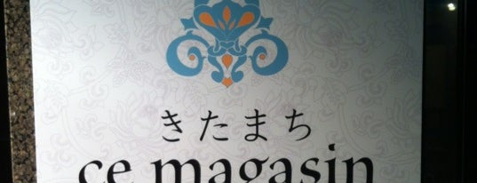 ce magasin is one of お気に入り.