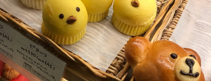 cookhouse BAKERY BAR ホワイティ梅田店 is one of 大阪.