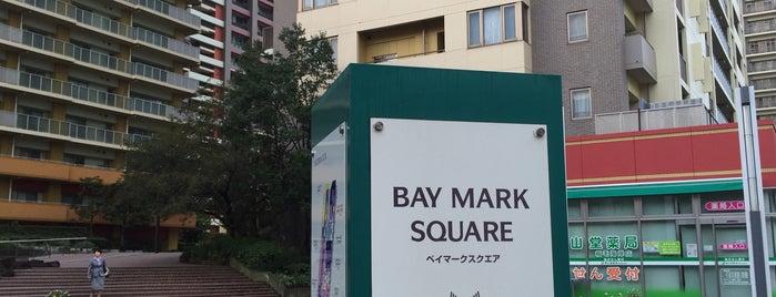 ベイマークスクエア is one of 高層ビル@首都圏.