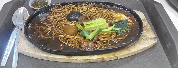 Pacific Food Court is one of Makan @ Utara #12.