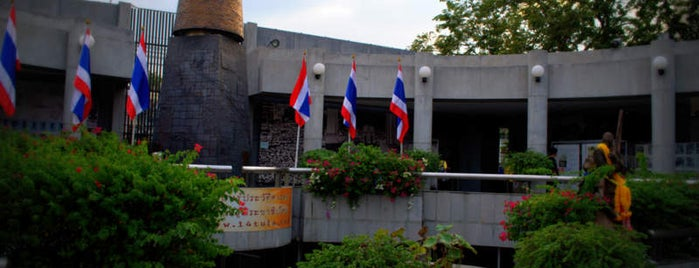 14 October 73 Memorial is one of iPhone Walking Tours of Bangkok, Thailand.