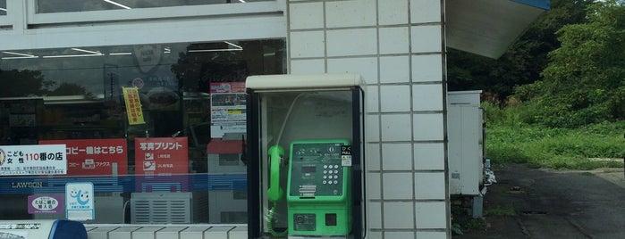 ローソン 滝沢いずみ巣子店 is one of LAWSON in IWATE.