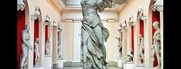 Museu Nacional de Belas Artes (MNBA) is one of CRJ.