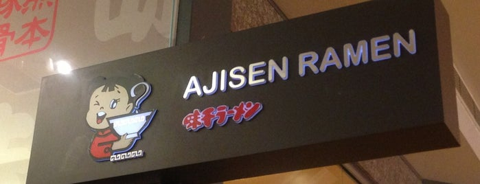 Ajisen Ramen is one of future place to eat and visit.