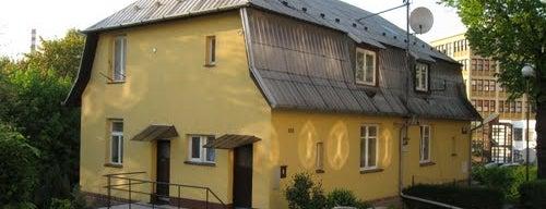Čtvrtdomek s mansardou is one of Baťa ve Zlíně.