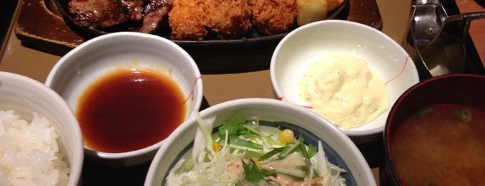 Yayoi is one of 渋谷.