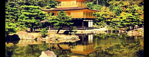 Kinkaku-ji Temple is one of Adventure spots.