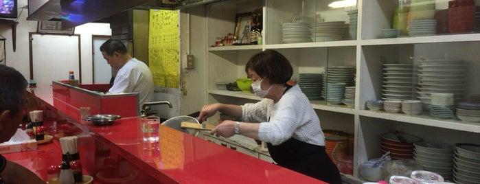 中華 天水 is one of The 麺.