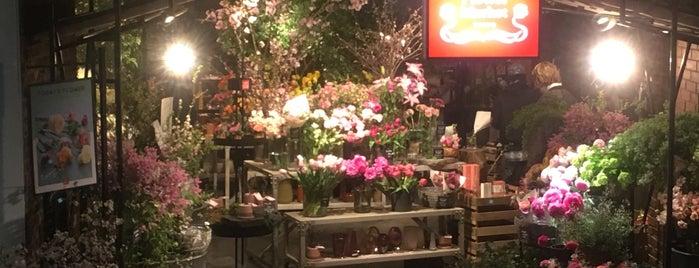 青山フラワーマーケット 南青山本店 is one of 欲.