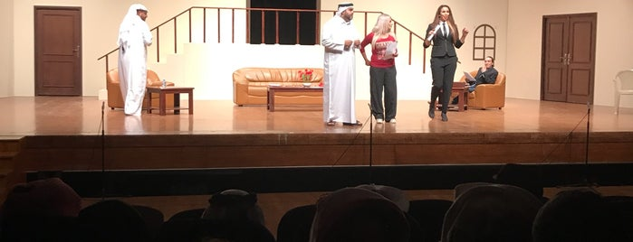 Qatar National Theatre is one of My Doha..