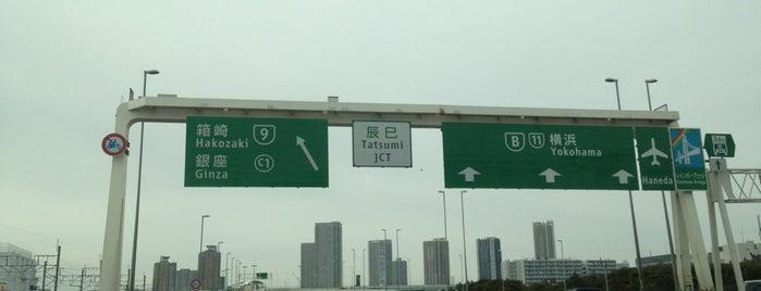 辰巳JCT is one of 高速道路.