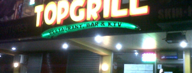 Top Grill is one of Best places in Makati City, Philippines.