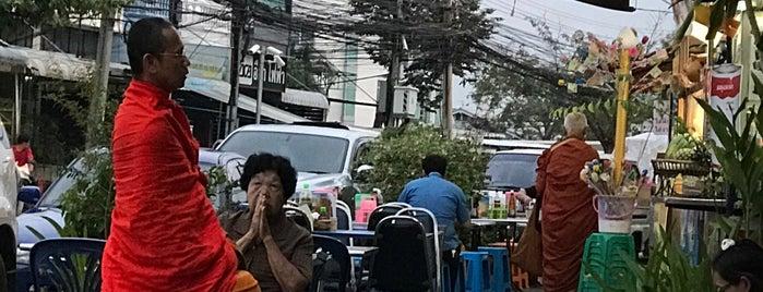 ข้าวแกงเมืองเพชรบุรี is one of ?.