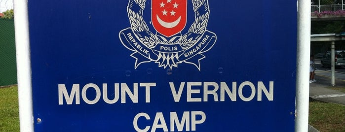 Gurkha Contingent (Mount Vernon Camp) is one of Singapore Police Force.