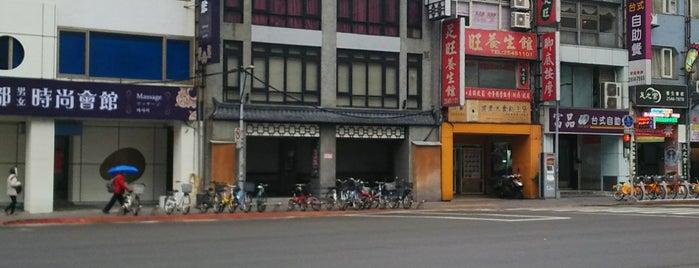 點水樓 Dian Shui Lou is one of Taipei.