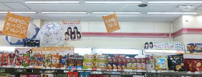 セブンイレブン 仙台宮町店 is one of セブンイレブン@宮城.