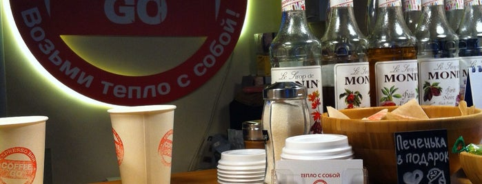 Coffee Go is one of St. Petersburg.