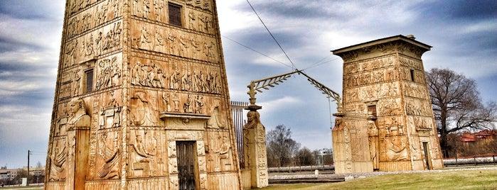 Египетские ворота is one of Цитаты.