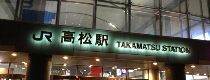 Takamatsu Station is one of JR.