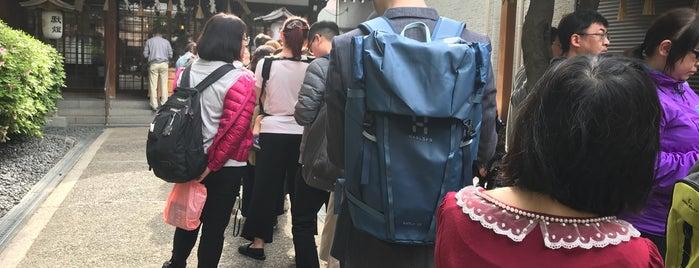 サムハラ神社 is one of to do.