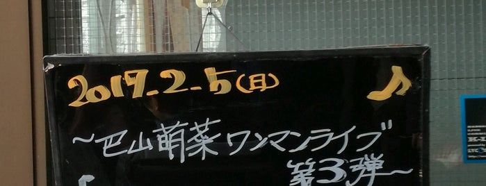 ミノヤホール is one of ライブハウス.