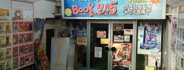 BOOK245 is one of ゲーセン.