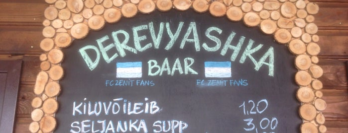 Derevjaška Baar is one of The Barman's bars in Tallinn.