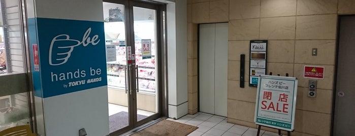 ハンズ ビー フレンテ仙川店 is one of staffのいるvenues.