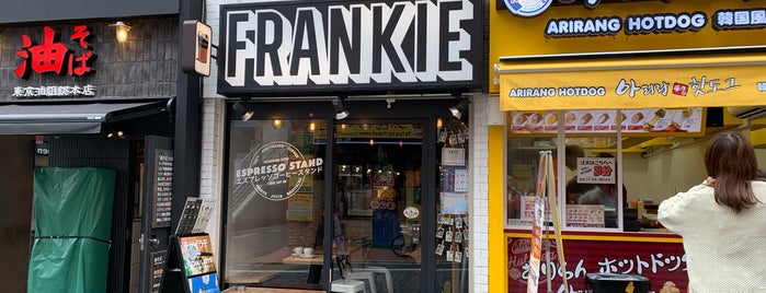 FRANKIE Melbourne Espresso is one of To drink Japan.